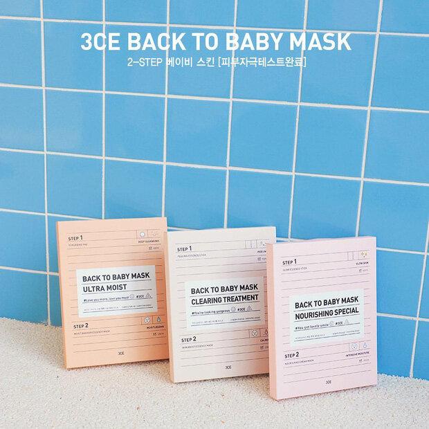 """Review mặt nạ giấy 3CE – dòng mặt nạ dưỡng da 2 bước """"mới ra đã hot"""" của thương hiệu Hàn Quốc"""