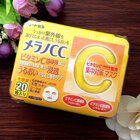 Review mặt nạ vitamin C Melano CC Mask