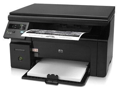 Review máy in HP Laserjet Printer M1132 MFP (Phần 2)