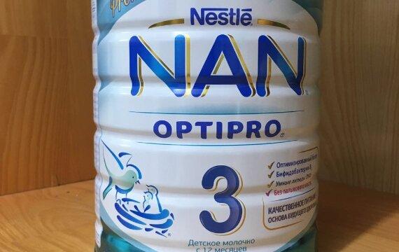 Review sữa Nan Nga số 3 có tốt không: Xuất xứ, Thành phần, Giá bán