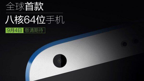 Rò rỉ thông số kỹ thuật HTC Desire 820 cùng smartwatch của HTC