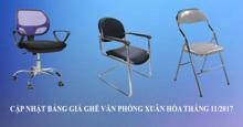Bảng giá ghế văn phòng Xuân Hòa tháng 11/2017