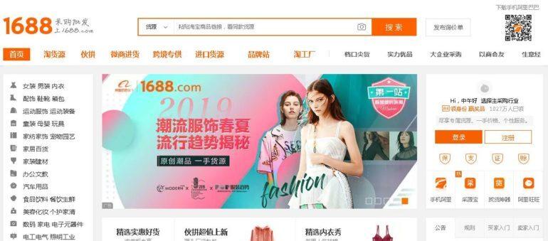 Ngồi nhà vào các trang Tmall, Taobao, 1688, Alibaba đặt hàng số lượng lớn
