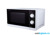 Đánh giá lò vi sóng cơ Sharp R-G221VN-W