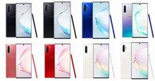 Samsung Galaxy Note10 – Note 10 Plus có những màu nào? Giá chính hãng tại Việt Nam bao nhiêu tiền?