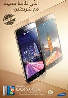 Samsung Galaxy S5 Duos  chính thức được tung ra thị trường quốc tế