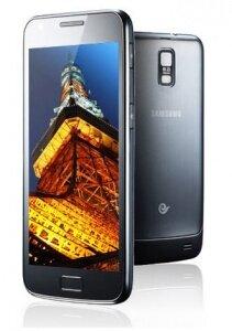 Samsung Galaxy SII tắt-mở màn hình không cần chạm chỉ cần… đếm