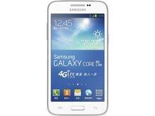 Samsung ra mắt Galaxy Core Lite giá rẻ hỗ trợ LTE