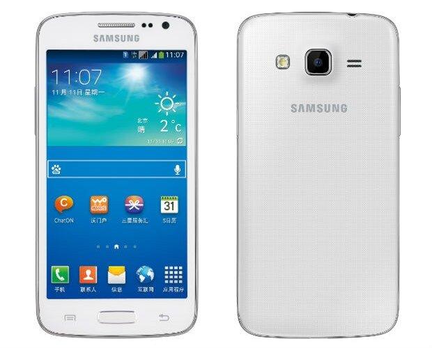 Samsung sắp tung ra smartphone tầm trung chạy chip lõi tứ Galaxy Win Pro