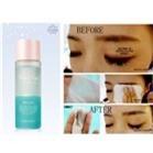 Nước tẩy trang cho mắt môi Lip Eye Remover Etude House 100ml