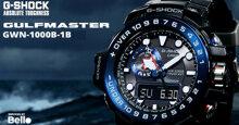 Shop đồng hồ G-Shock chính hãng uy tín, bảo hành quốc tế 1 năm, thay pin miễn phí trọn đời