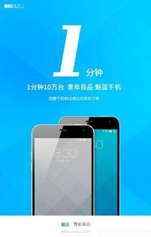 Smartphone Android giống iPhone 5C bán được 100.000 chiếc trong 1 phút