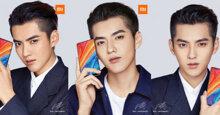 Smartphone flagship Mi Mix 2S có gì đặc biệt ? Giá Xiaomi Mi Mix 2S bao nhiêu tiền ?
