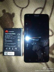 Smartphone Huawei G750 chạy chip 8 lõi thực lộ diện