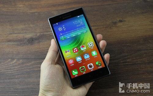 Smartphone Lenovo P70 pin khủng chính thức được ra mắt
