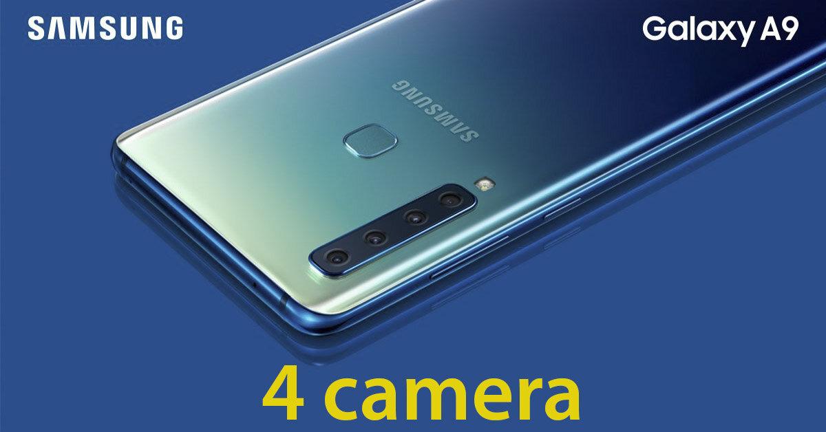 Smartphone nào có nhiều camera nhất trên thị trường hiện nay?