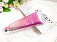 So sánh bộ dưỡng trắng Shiseido White Lucent và OHUI Extreme White
