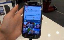 So sánh điện thoại di động HTC Desire 510 và Samsung Galaxy S3 SC-03E