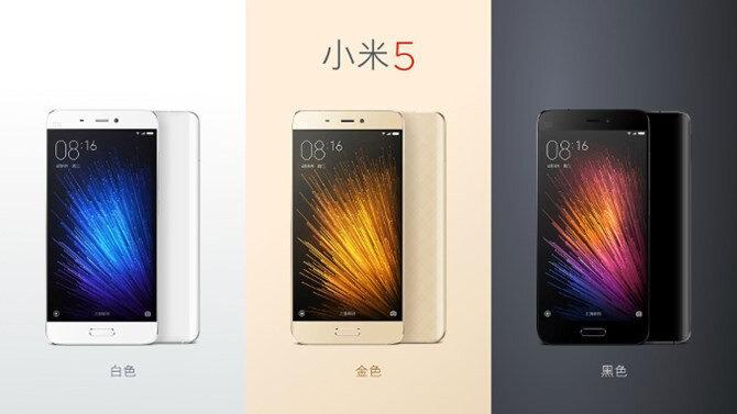 So sánh điện thoại LG G5 và Xiaomi Mi 5