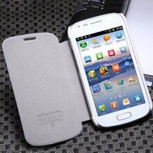 So sánh điện thoại Sony Xperia M2 Dual và Samsung Galaxy S Duos S7562