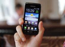 So sánh điện thoại Sony Xperia Z Ultra C6833 và Samsung Galaxy W i8150