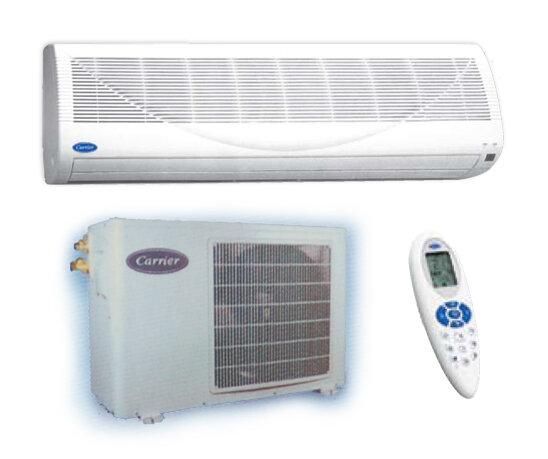 So sánh điều hòa máy lạnh Samsung và điều hòa máy lạnh Carrier