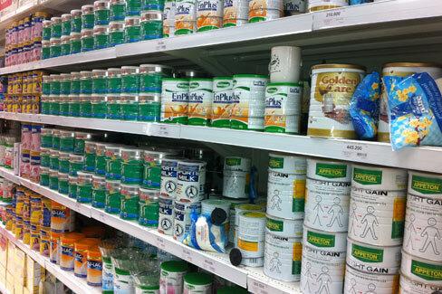 So sánh giá các loại sữa tốt nhất cho trẻ 0 – 6 tháng tuổi tại các đại lý uy tín nhất Hà Nội