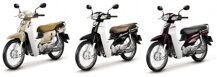 So sánh Honda Super Dream 110 2015 và Super Dream 110 2013