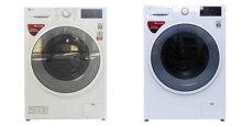 So sánh máy giặt LG FC1408S4W1 và FC1408S4W2