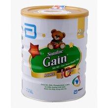 So sánh sữa bột Similac Gain Plus IQ và sữa bột Dielac Alpha
