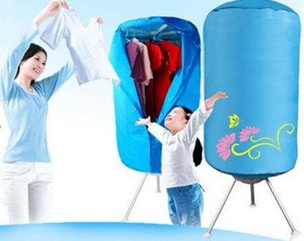 So sánh ưu nhược điểm của các sản phẩm máy sấy quần áo