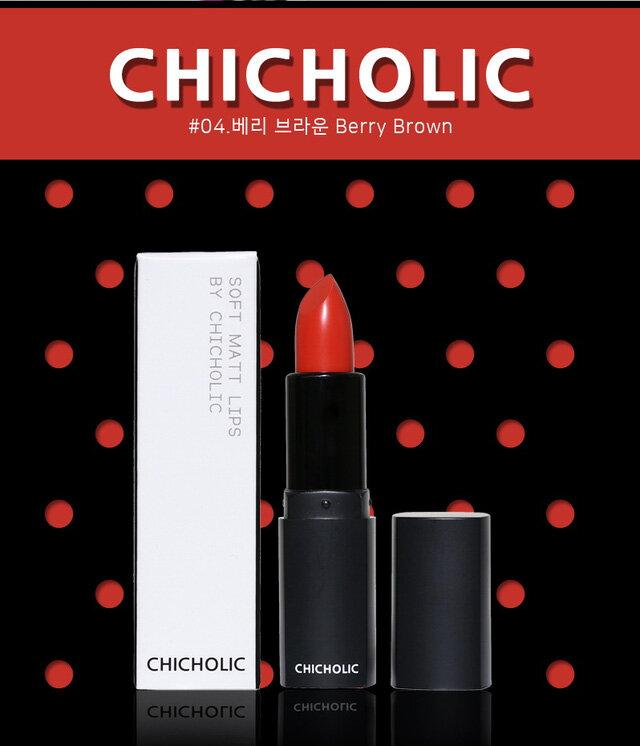 """Son lì Chic Holic soft matte lipstick – một """"siêu phẩm"""" khác của mỹ phẩm Hàn Quốc?"""