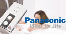 Bảng giá bình tắm nóng lạnh Panasonic được cập nhật mới nhất trên thị trường hiện nay
