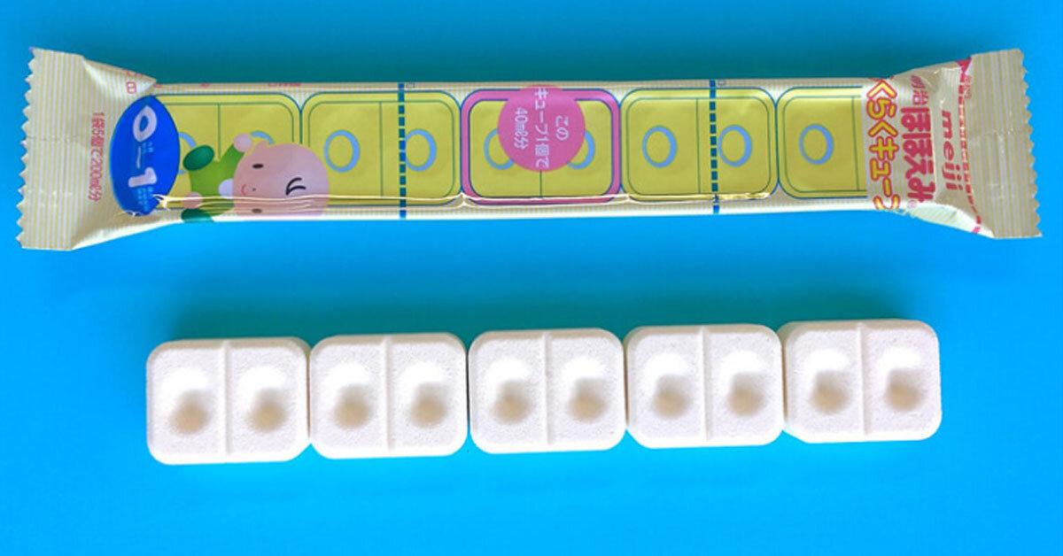Sử dụng sữa Meiji thanh cho trẻ sơ sinh có tốt không? Tại sao?