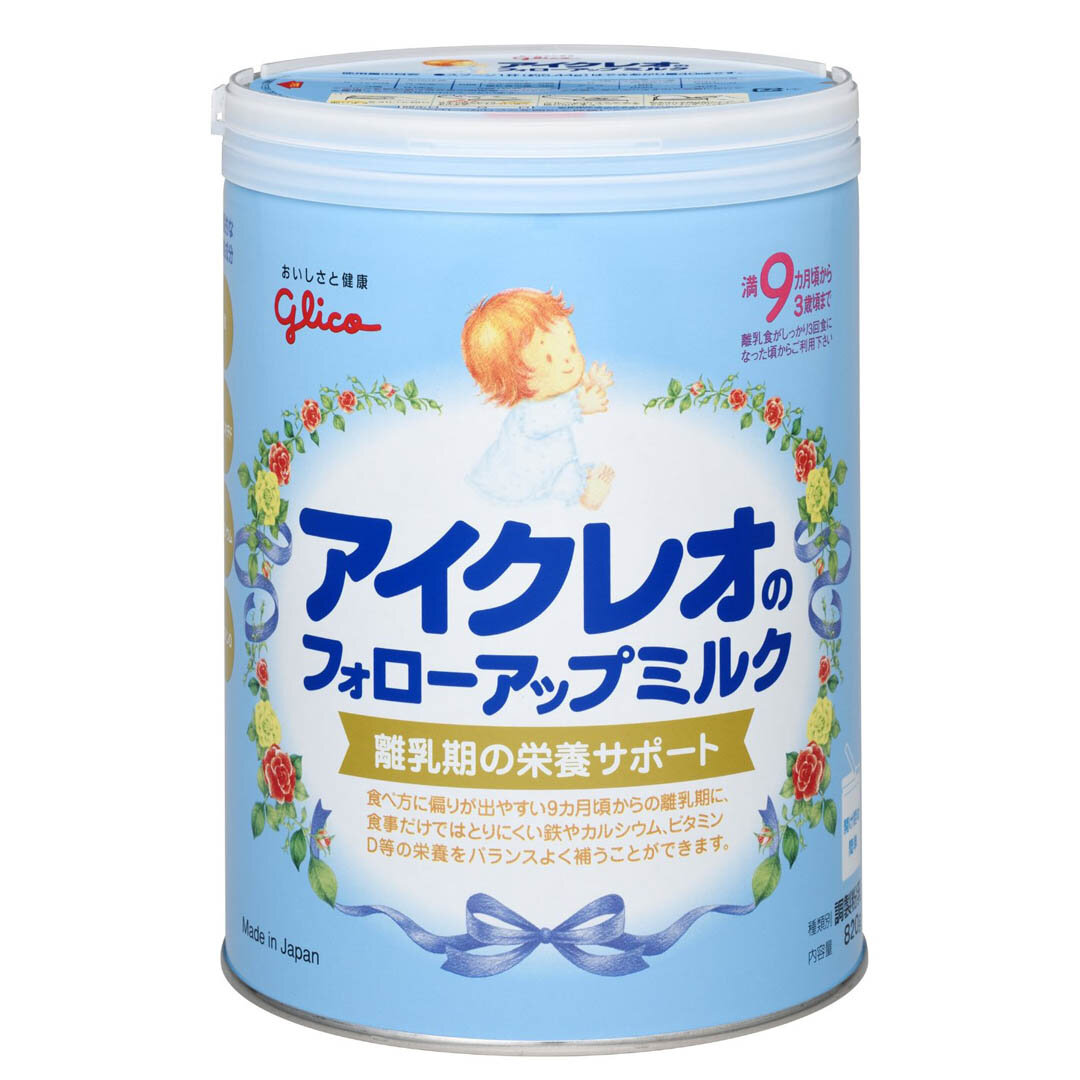 Sữa bột Glico Icreo số 9 dinh dưỡng cho bé từ 9 đến 36 tháng tuổi