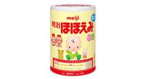 Sữa bột Meiji số 0, 9 pha như thế nào ? Xem giá rẻ nhất tháng 9/2019