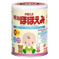 Sữa bột Meiji số 0 hỗ trợ tiêu hóa cho bé từ 0 đến 9 tháng tuổi