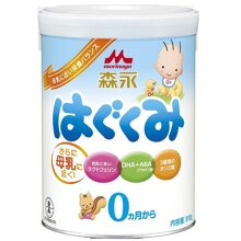 Sữa bột Morinaga cho bé giá bao nhiêu tiền?