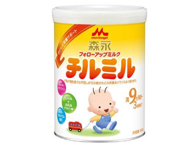 Sữa bột Morinaga số 9 giúp bé phát triển chiều cao và trí tuệ tối ưu