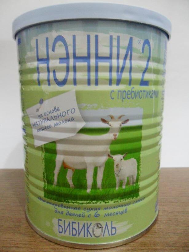 Sữa bột Nanny Vitacare Nga số 3 dành cho trẻ từ 1 đến 3 tuổi
