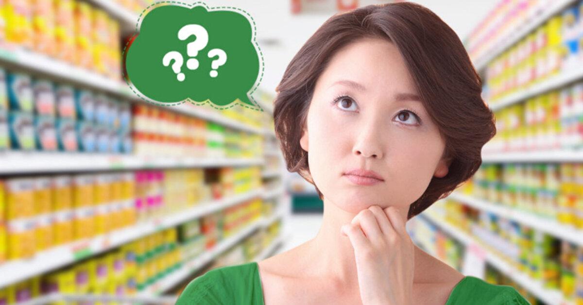 Sữa Friso của nước nào ? Sữa Frisolac gold sản xuất ở đâu ?