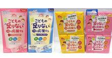 Sữa Morinaga dinh dưỡng dùng cho bé mấy tuổi? Có mấy vị? Giá bao nhiêu?