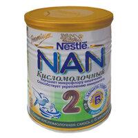 Sữa Nan chua hỗ trợ tiêu hóa, ngăn ngừa táo bón, tiêu chảy ở trẻ em