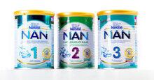 Sữa Nan giúp trẻ tăng cân tốt không ? Giá sữa Nan rẻ nhất tháng 8/2019