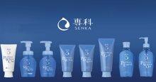 Sữa rửa mặt Senka Perfect Whip giúp làm sạch và sáng da một cách hiệu quả