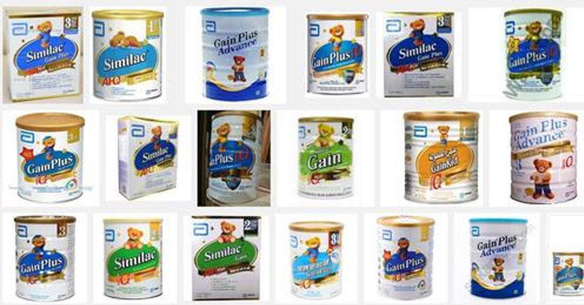 Sữa Similac cho trẻ sơ sinh có tốt không ? Có tăng cân không ? Giá bao nhiêu ?