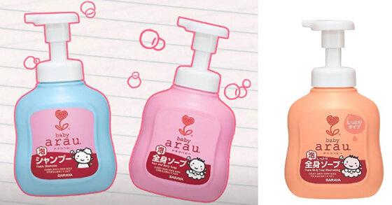 Sữa tắm Arau cho bé có tốt không ? Có mấy loại ? Giá bao nhiêu ?