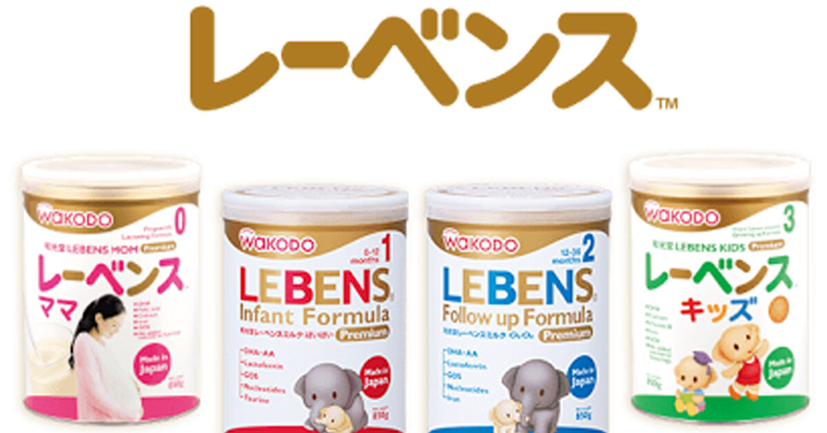 Sữa Wakodo của Nhật chính hãng giá bao nhiêu tiền ?