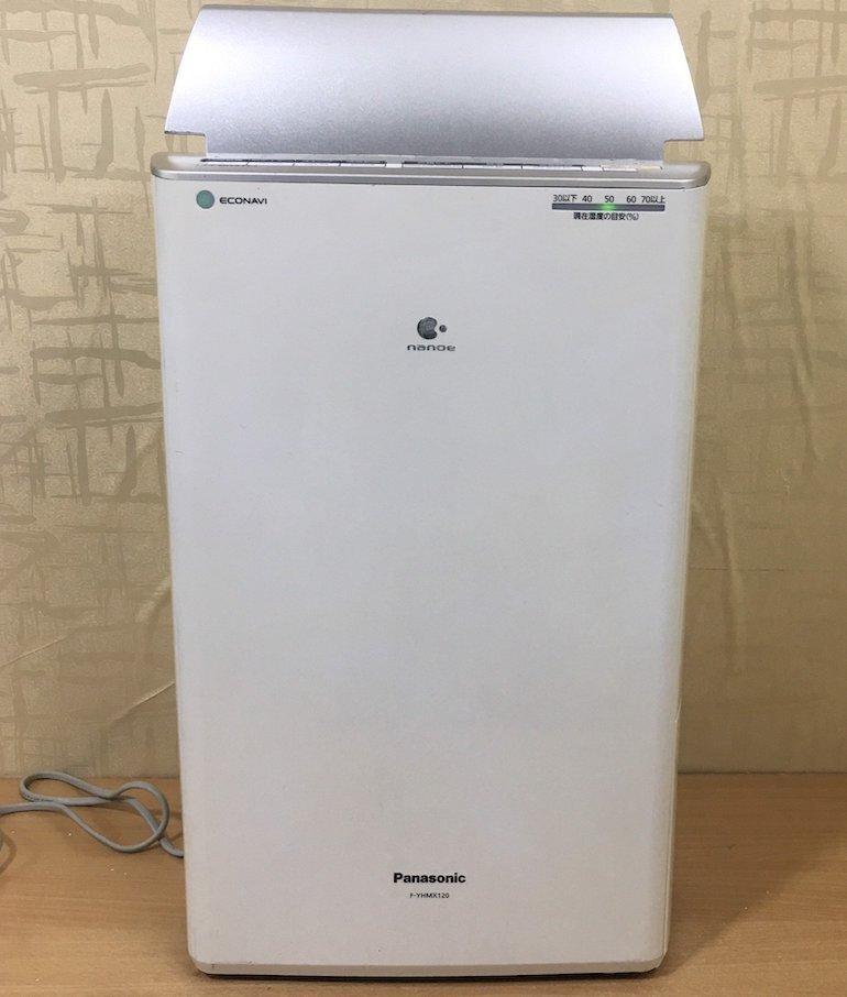 Ưu điểm của máy hút ẩm Panasonic