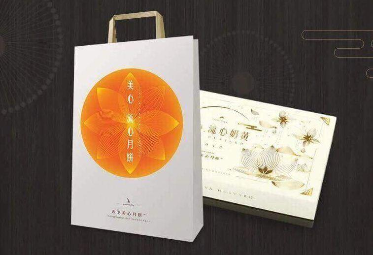 thiết kế bánh trung thu Lava Hồng Kông